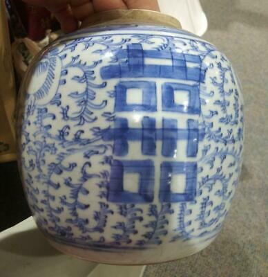 Old Antique Asian Chinese Pottery Vase Urn Blue & White Oriental Art  B