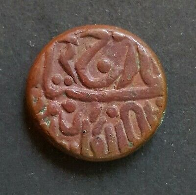 Unresearched Coin.