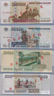 Russia 100000,50000,10000,1000 rubles 1995 specimens.