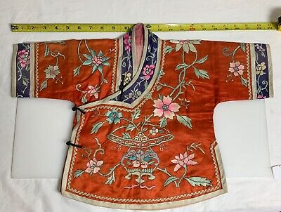 Vintage Chinese Silk Embroidered Childs Robe  -   56386