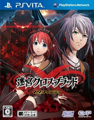 Labyrinth Cross Blood Infinity-PlayStation PS Vita Japanese Version Japan