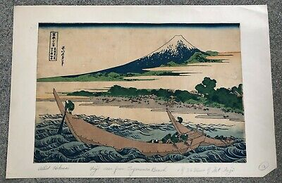 "KATSUSHIKA HOKUSAI ""Tago shore at  Ejiri on the Tokaido"" Woodblock Print.19TH C"