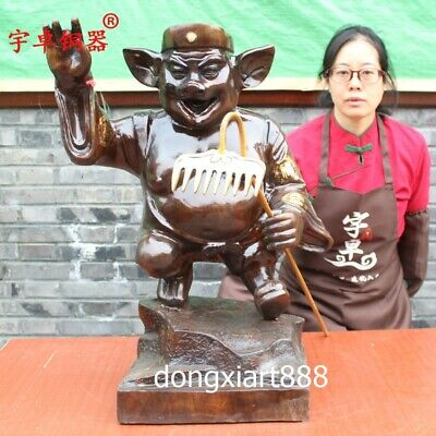 72 cm Chinese Bronze Myths and Legends Figural Pig Eight Quit Zhu Bajie Statue