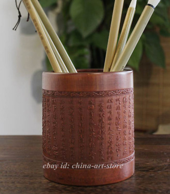 Fine Chinese Bamboo Carving Orchid Pavilion Preface Poetry Brush Pot Pencil Vase
