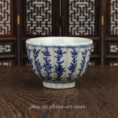"""2.8"""" Chinese Ceramics Blue and White Porcelain Flower Pattern Gongfu Teacup Cup"""
