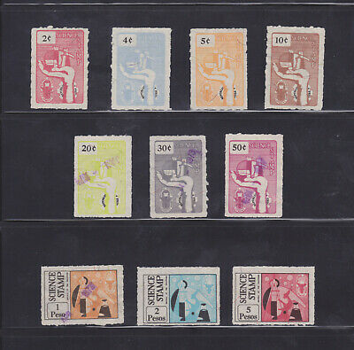 Philippines Revenues; 1970s Era Science Stamps - 2c to 5p; Used; 10 Different