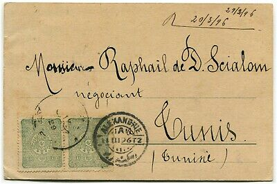 OTTOMAN EMPIRE, annuls Alep, Alexandrie, Tunis, 1896, pair 10 Paras stamps     m