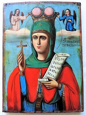 """Antique Russian Icon of """"Holy Martyr Paraskeva Friday"""".19th Century."""