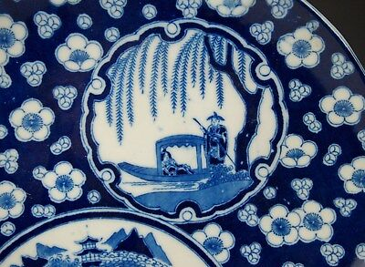 ANTIQUE JAPANESE DISH 1800s BLUE & WHITE PORCELAIN Magical Garden Boat Indigo
