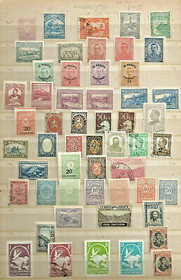 Bulgaria stock book page full of stamps - see scans