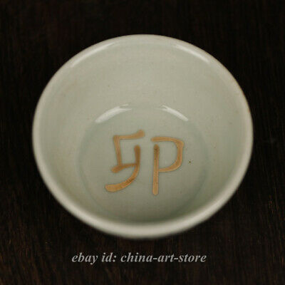 Chinese Porcelain Blue White Sanskrit Painting Gold Chinese Character '卵' Teacup