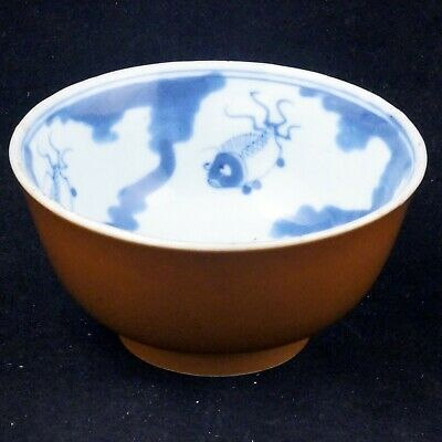 Chinese porcelain small blue and white bowl with café au lait outside 19th C