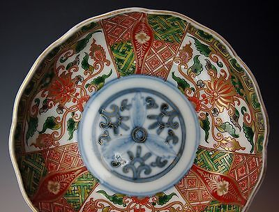 ANTIQUE JAPANESE Rare Green Imari BOWL 150 YR Old Porcelain Meiji Kaiseki Dish