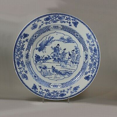 Antique Chinese blue and white charger, 18th century, Yongzheng (1723-35)