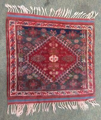"""Old Vintage Antique Persian Oriental Carpet Rug 45"""" by 37"""" Red Rectangle Art"""