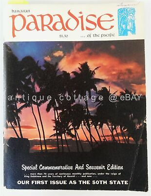1959 vintage HAWAIIAN PARADISE TRAVEL GUIDE 1st issue 50th state commemorative