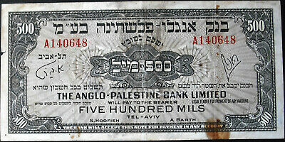Palestine 500 Mils,1948 The Anglo-Palestine Bank Limited g/VG