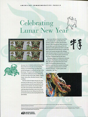 #4375 42c Lunar New Year USPS #831 Commemorative Stamp Panel