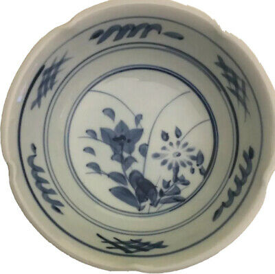 """Gorgeous Antique Chinese Porcelain Bowl 8.25"""" With Wood Box"""