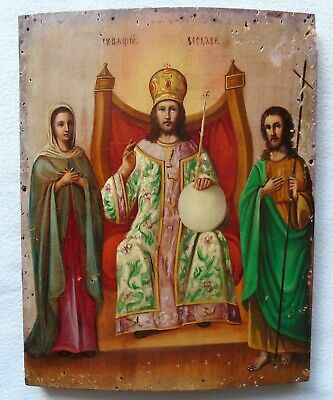 """Antique Russian Icon of """"Lord sitting in glory"""". 19th Century."""