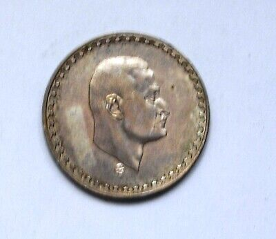 Egypt 1970,Naser One Pound silver coin Awesome !!