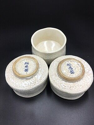 Lot of 3 Japanese Shino Sake Cup Ceramic Guinomi Sakazuki Vtg White Pottery