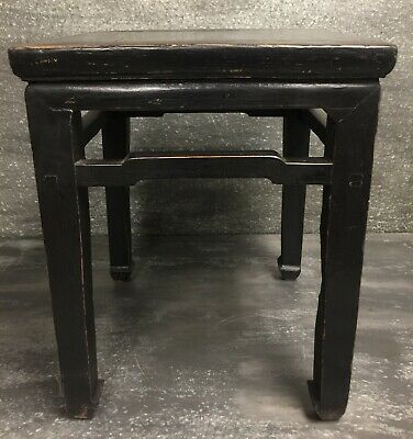 Black Chinese Antique Ming Style Stool/End Table/Coffee Table