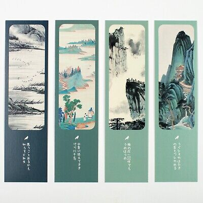 Set of 30 paper bookmarks of Japanese Chinese Oriental paintings #0026