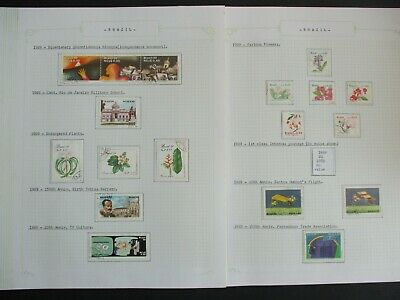 ESTATE: Brazil Collection on Pages - Must Have!! Great Value (P3050)