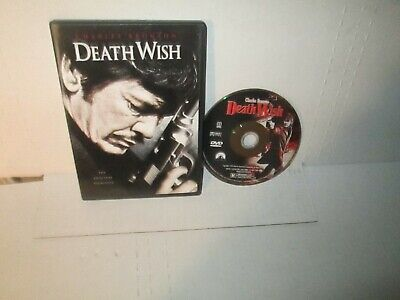DEATH WISH 1974 Action Classic dvd CHARLES BRONSON Vigilante Excellent