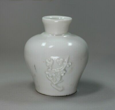 Antique small Chinese blanc-de-chine jar, 17th century
