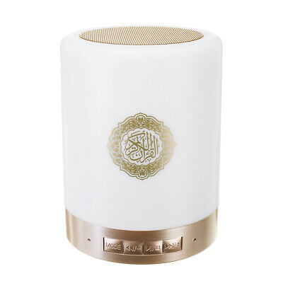 Portable Quran Wireless bluetooth Speaker LED Touch Lamp TF Card FM Radio Speake