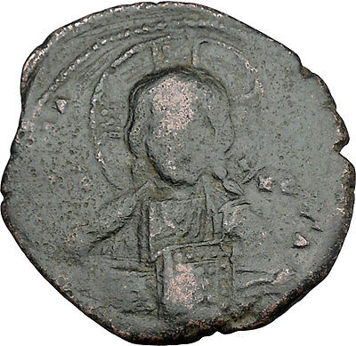 JESUS CHRIST Class A2 Anonymous Ancient 1028AD Byzantine Follis Coin  i37432