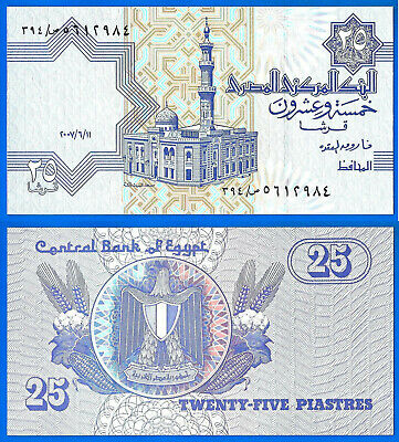 Egypt 25 Piastres 2007 UNC Sign 22 Banknote Free Shipping Worldwide
