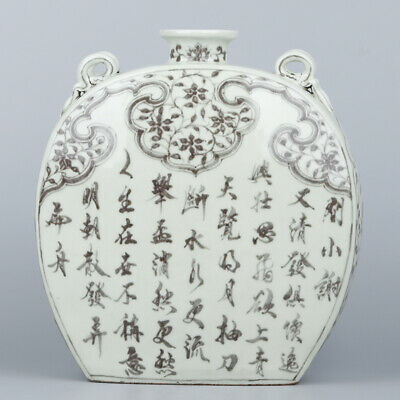 "10.7"" Fine Chinese Porcelain Painting Ancient Poetry Flower Pattern Bottle Vase"