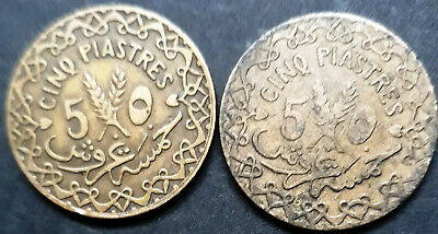 Syria coins 1926,1933 ,Vintage 2 Syrian coins, 5 Piaster F/VF/EXF
