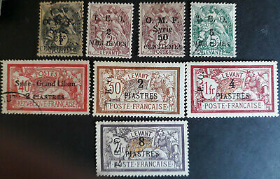 Syrian stamps, 1920-21, French colony OVPT set 8 stamps Syria H/Value MH/Used
