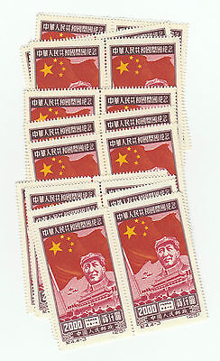 Stamp: Fantastic lot of china stamps mao tse tung 1950 10 x 2 stamps