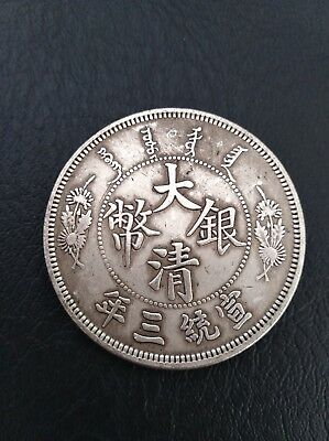 1.73in Rare China Ancient silver coin statue set 44mm 30g   1pcs t4