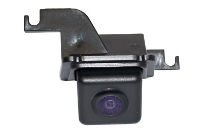 MotorMax Land Rover Discovery 4 (2012-2014) Aftermarket Reversing Camera