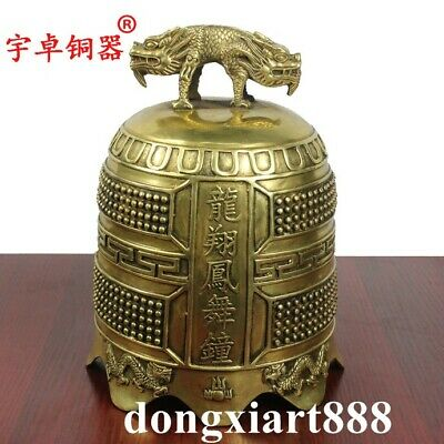 27 cm Chinese Buddhism Temple Pure Brass Copper Double Dragon Hang Buddha bell