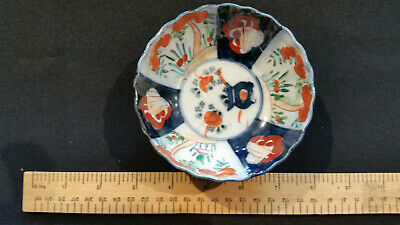 Japanese Antique Imari Porcelain Bowl 19th Century
