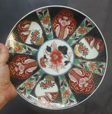 Old Antique Asian Imari Japanese Charger Plate Oriental Pottery Porcelain