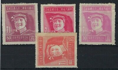 China North East 1947 26th Anniversary Mao Tse-tung set of four unused