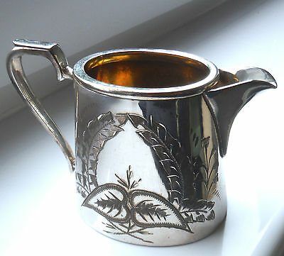 Victorian Bright Cut Engraved Silver Plated Cream Jug - Gold Washed ^