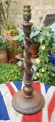"""Lovely Antique Tall 16"""" Oak Barley Twist Table Lamp Base~Working Condition"""