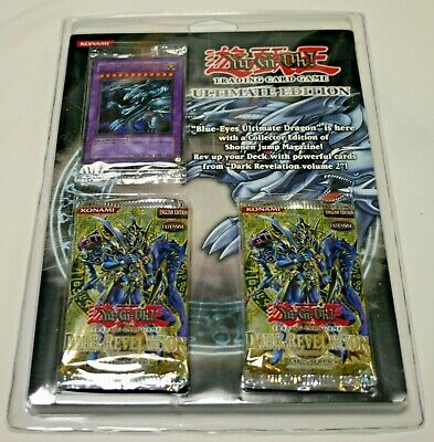 YuGiOh Ultimate Edition pack blister Sealed New English