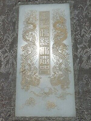 Antique Chinese Engraved Seal Gilt Jade Book Plate Archaic Calligraphy Stone