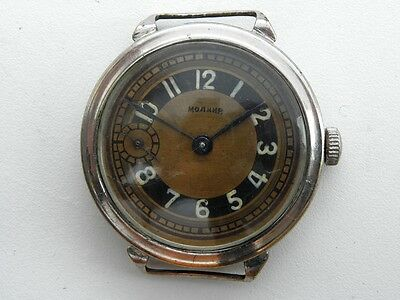 Very Old 1Q-1955 Molnija Collectable Soviet Russian Watch 2Mwf *Serviced*
