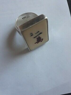 Vintage Sterling Silver Ring 925 Possibly Asian or Siam,???